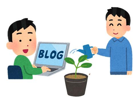 ブログを苗木のように育てている人